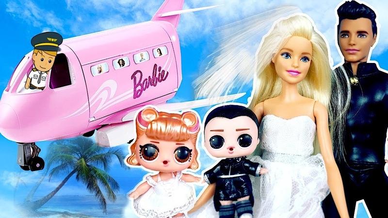 Куклы ЛОЛ Сюрприз Сборник мультики N°2 I Свадьба Красивая невеста I Самолёт Барби на море