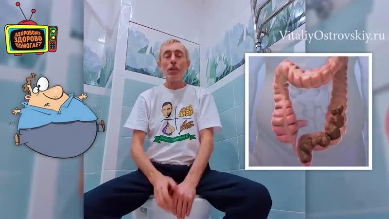 СДЕЛАЙТЕ ЭТО И НИКАКИХ ЗАПОРОВ ЗА ВСЮ ЖИЗНЬ ОРГАНИЗМ Упражнения в туалете