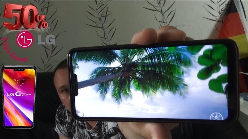 LG G7 ThinQ мое мнение Стоит ли покупать или нет.