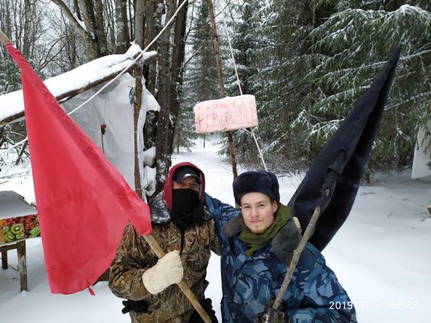 День Революции в лагере на станции Шиес