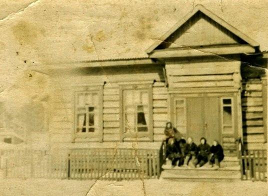 Начальная школа, с. Моты 1930 г.