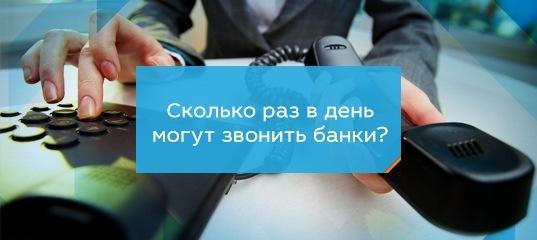 где взять миллион рублей с плохой кредитной историей в спб