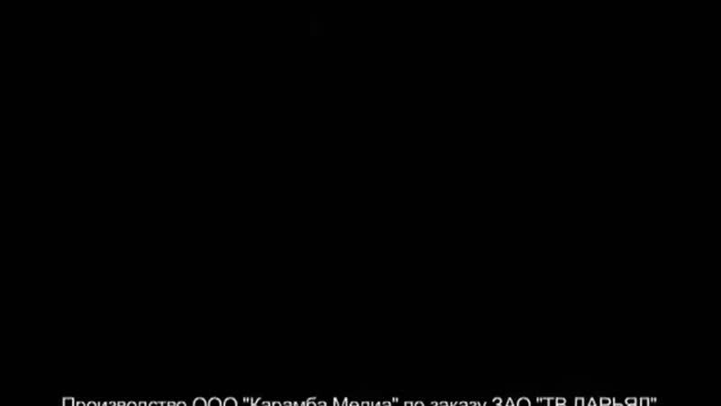 100500 На ТВ 36 Выпуск