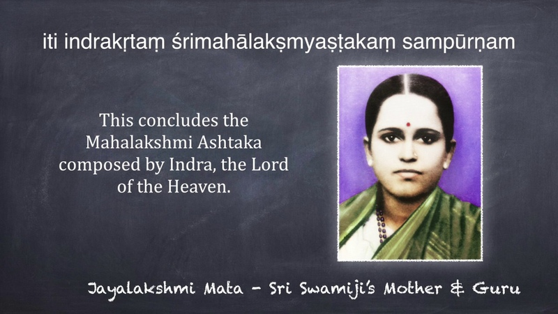 Mahalakshmi Ashtakam chanted by Sri Ganapathy Sachchidananda Swamiji