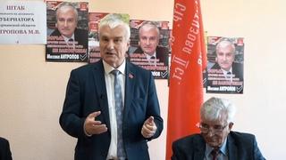 Открытие Предвыборного штаба Антропова М.В.