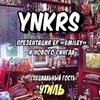 YNKRS // Москва // 7 декабря