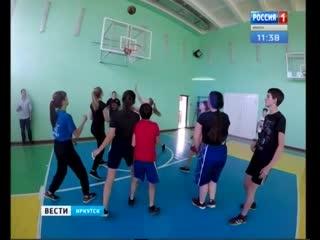 Баскетболисты и старший тренер Иркута провели мастер-класс для учеников школы №5 В Иркутске