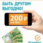 Деньга личный кабинет займ вход в личный кабинет телефон