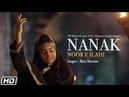 Noor E ilahi   Ritu Nooran   Gulshan Meer   Jassi Nihaluwal   Times Music Spiritual