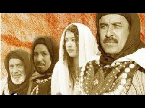 Said Naciri Abdo Inda Almowahidine Film Complet فيلم سعيد الناصري عبدو عند الموحدين