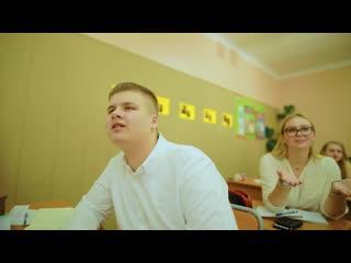 Незабудка твой любимый цветок  Выпускной клип -  Гимназия №1  Последний звонок 2019 Тима Белорусских