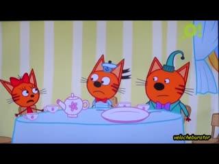 я озвучил добрый мультик три кота три хвоста хорошие манеры