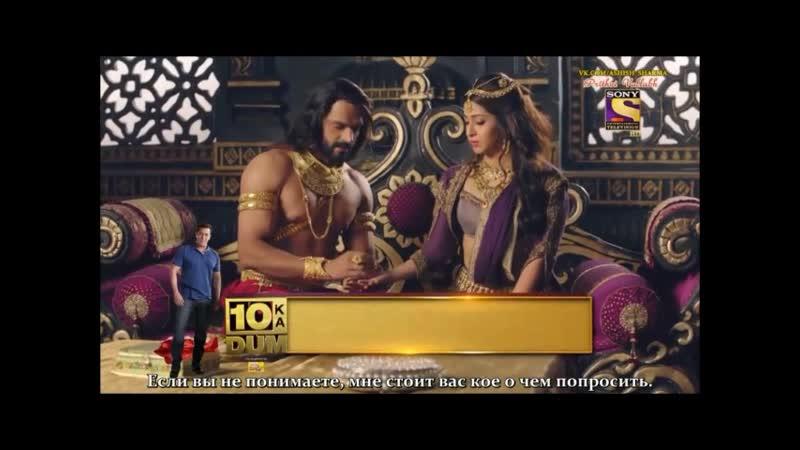 34 Ашиш Шарма и Сонарика Бхадория в сериале Притхви Валлабха Индия 34 серия