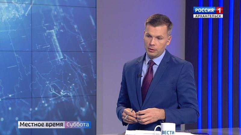 Сегодня в Архангельске завершается Северный гражданский конгресс