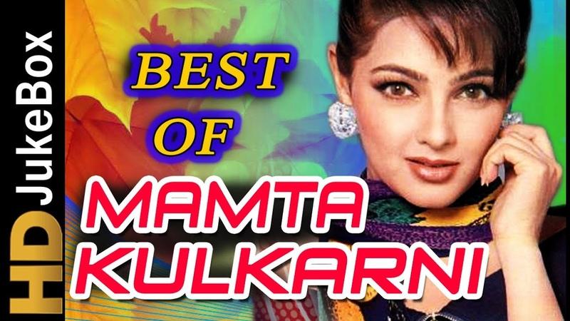 Mamta Kulkarni Superhit Songs Collection Jukebox Romantic Hindi Songs