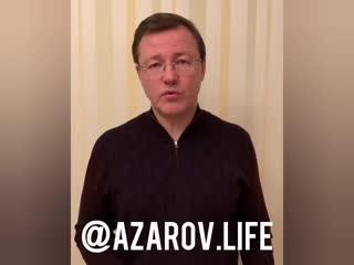 Дмитрий Азаров - Обращение 21 апреля