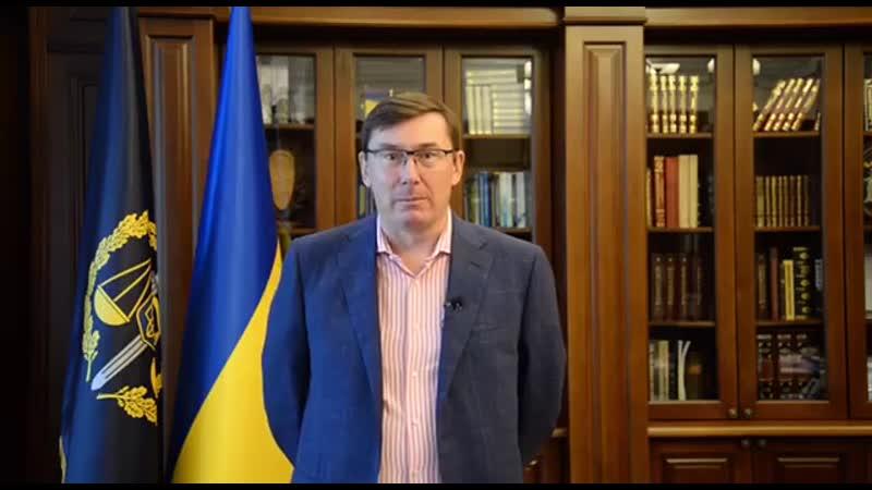 Юрій Луценко - Власники прокремлівських медіа протестують