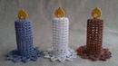 Świeczka 3D Wielkanoc Boże Narodzenie Szydełko