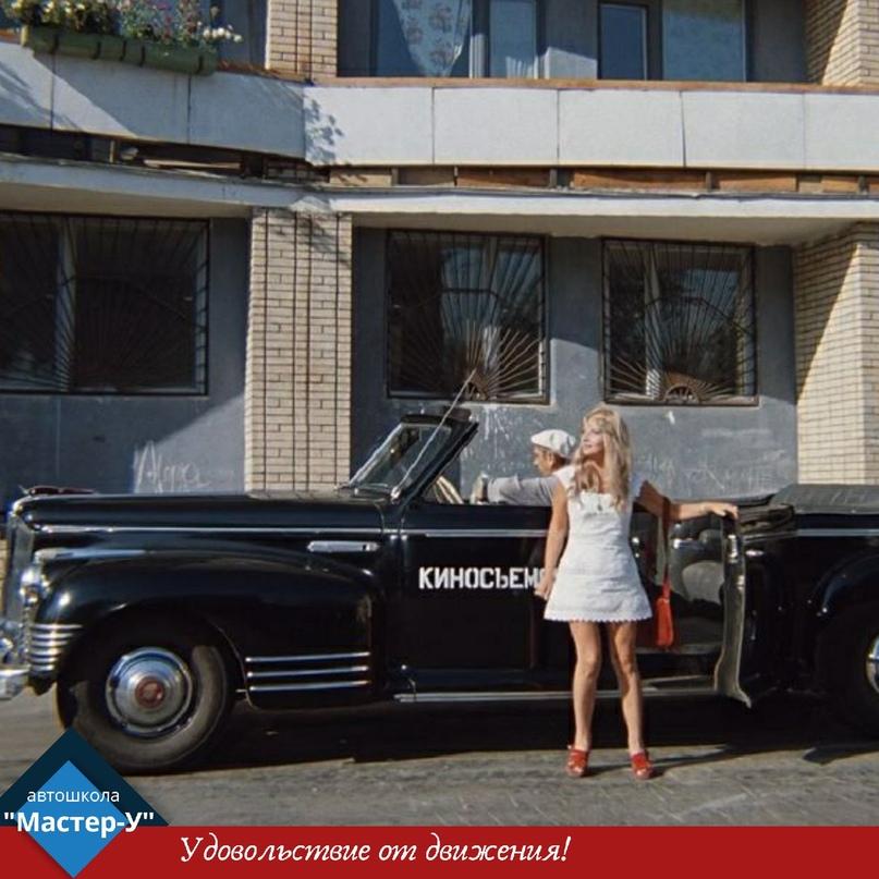 Авто в комедиях Гайдая., изображение №10