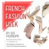 French Fashion Week