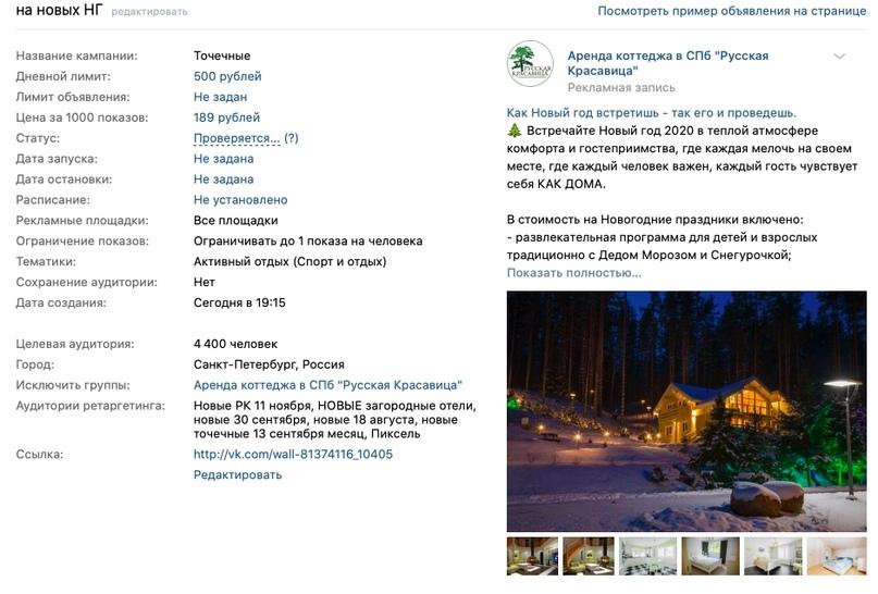 Кейс: Клубный коттеджный поселок «Русская Красавица», изображение №38