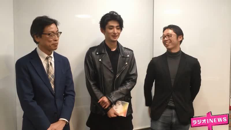 「古川雄大のラジオiNEWS」2019年11月12日