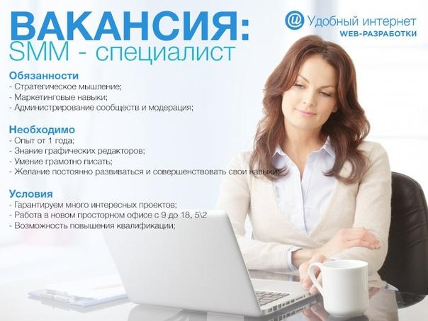 работа в москве фрилансер вакансии