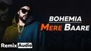 Mere Baare Audio Remix Bohemia Latest Punjabi Songs 2019 Speed Records