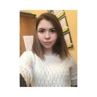 Кристина Мешкова