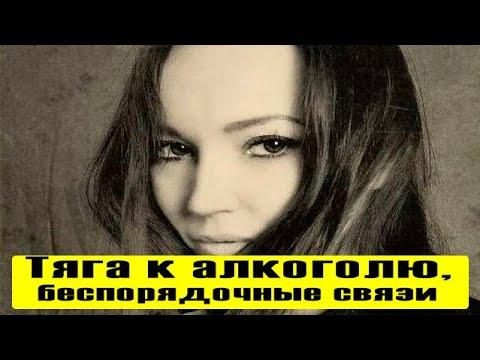 🔥Тяга к алкоголю и беспорядочные связи 🔥Малахов раскрыл подноготную жизни дочки Конкина