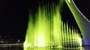 Шоу поющих фонтанов в Олимпийском парке Сочи.