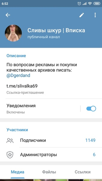 Паки Сливов Фото Облако Вк