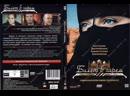 Билет в гарем сериал 2006 криминал драма 1 2 3 4 5 6 7 8 серия из 8 серии