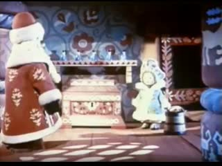 """Советский поучительный кукольный мультфильм """"Чудесный колодец"""". Союзмультфильм, 1956 год. Новогодний сказочный мультик СССР"""