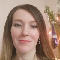 Юлия Мячева