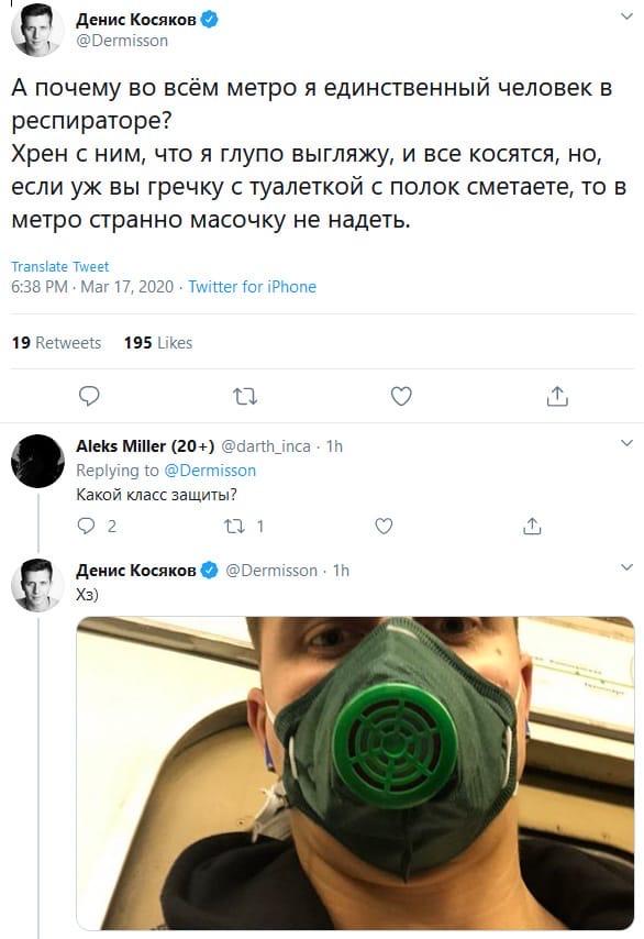 Вопрос на миллион гривень: стоит ли пугать Дениса Косякова?