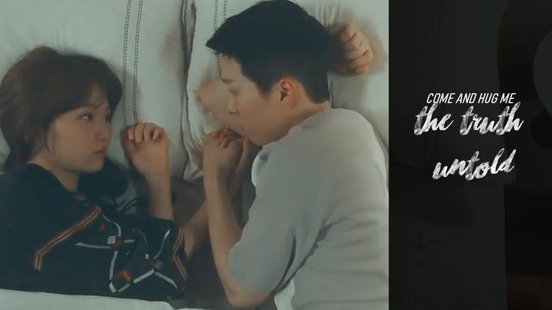 Nak Won Na Moo The Truth Untold