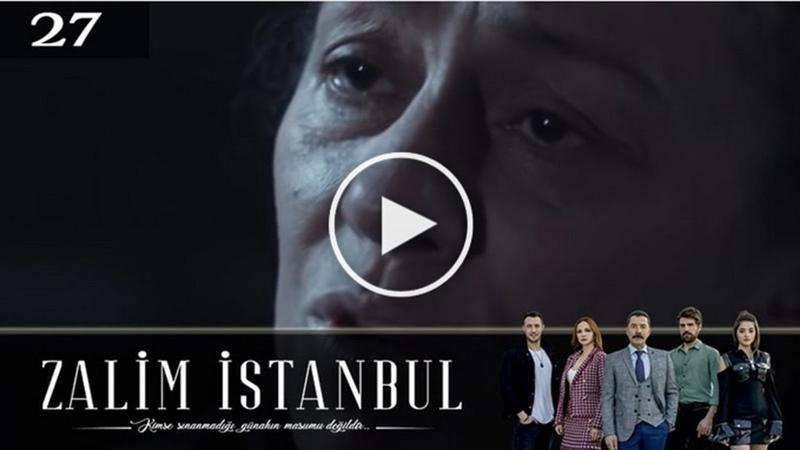 Жестокий Стамбул 3 сезон 27 серия фрагмент с турецкой озвучкой
