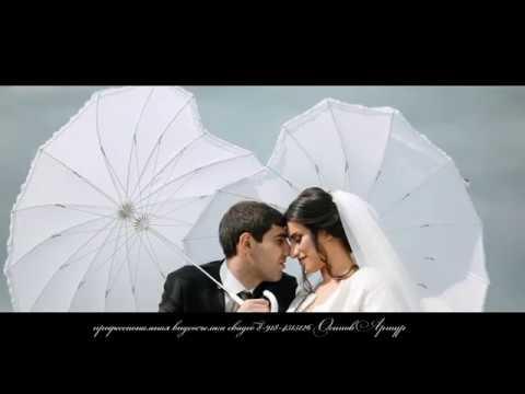 Март Бабаян Выходи за меня любительский клип на свадьбе Арама и Маргариты
