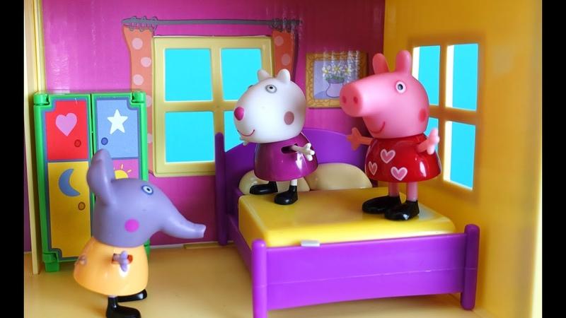 Свинка Пеппа Пижамная вечеринка у Пеппы дома на чердаке Пеппины истории