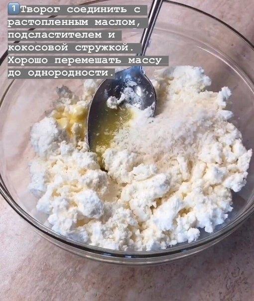 Мясной пирог-косичка⠀    Ингредиенты:    Тесто слоёное —...