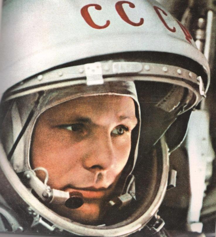 День космонавтики. Детям о космосе, изображение №3
