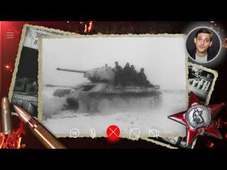 1942 год. Контрнаступление советских войск в Сталинграде