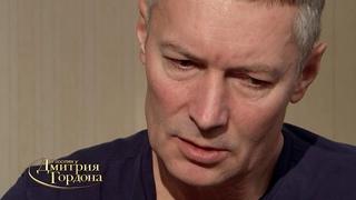 Экс-мэр Екатеринбурга Ройзман: Срок я получил за мошенничество и воровство. Анонс