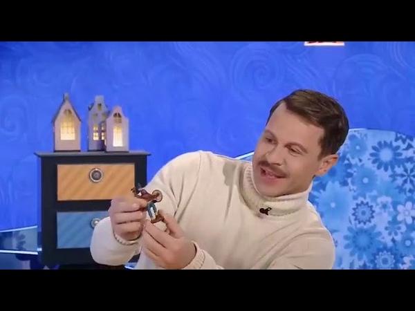 Павел Деревянко в передаче Спокойной ночи малыши