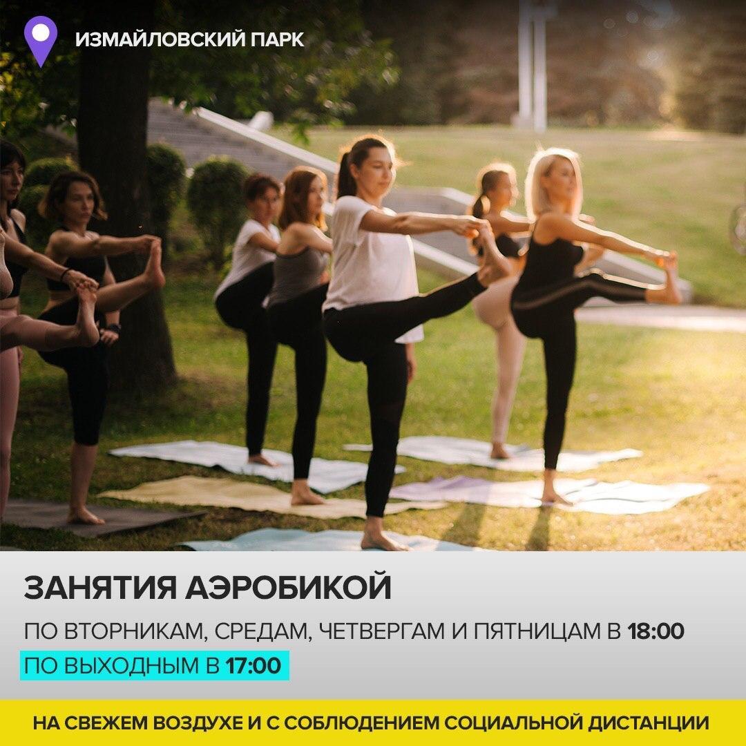 Москвичей ждут на бесплатных тренировках в 23...
