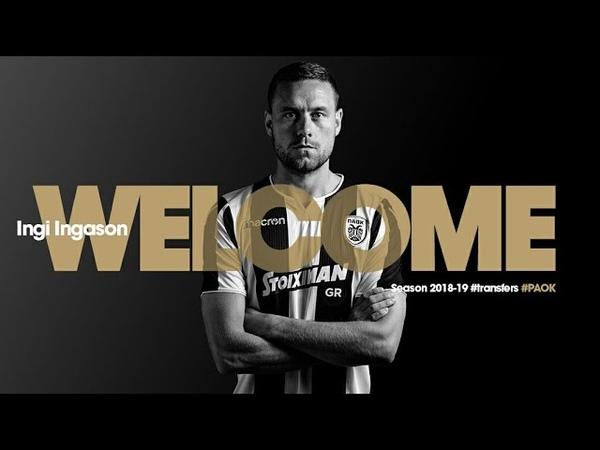 Sverrir Ingi Ingason Welcome To PAOK Vol 2
