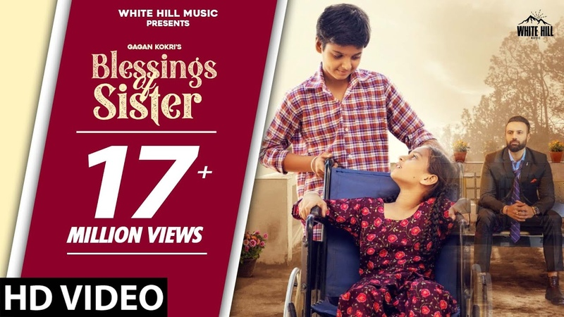 GAGAN KOKRI Blessings Of Sister (Official Video) | New Punjabi Song 2020 2021 | White Hill Music