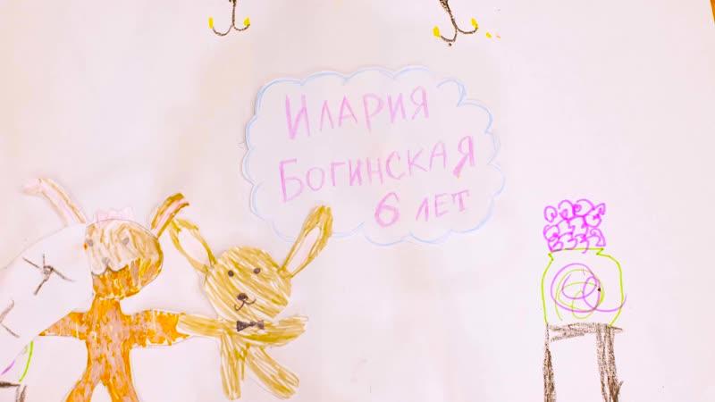 Свадьба зайчика и собачки Илария Богинская Сквирел МультСтудия Академия Волшебников 89080252490