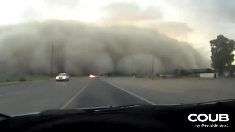 Песчаная буря регистратор